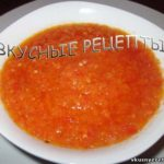 Аджика из помидор и перца