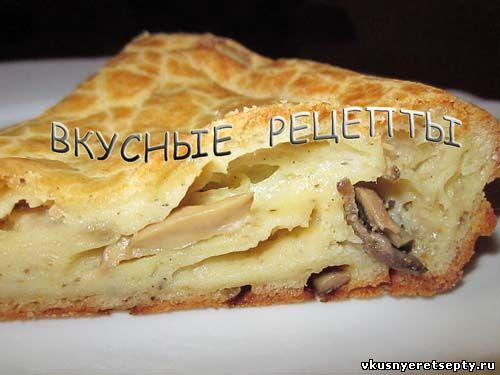 Быстрый пирог с грибами