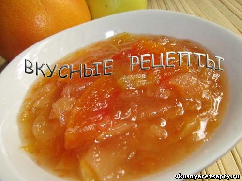 Варенье из яблок с грейпфрутом