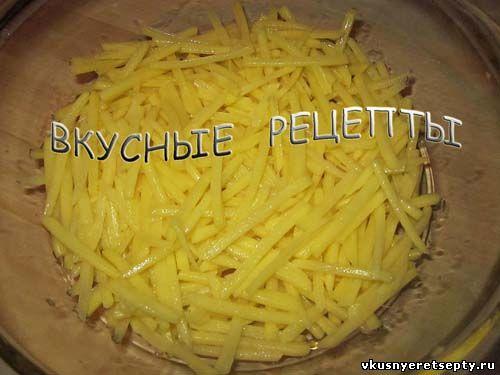 Картофельная запеканка с грибами1