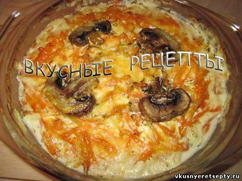 Картофельная запеканка с грибами6