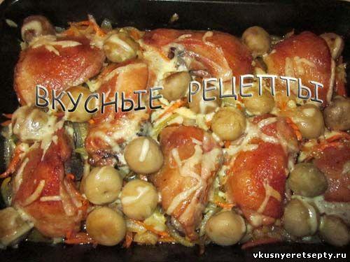 Курица с грибами в духовке4