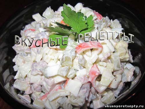 Вкусный салат с крабовыми палочками