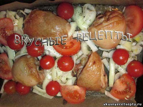 Курица с помидорами в духовке4