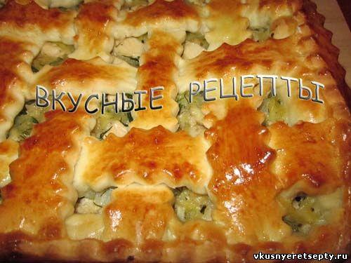Пирог с картошкой и курицей5