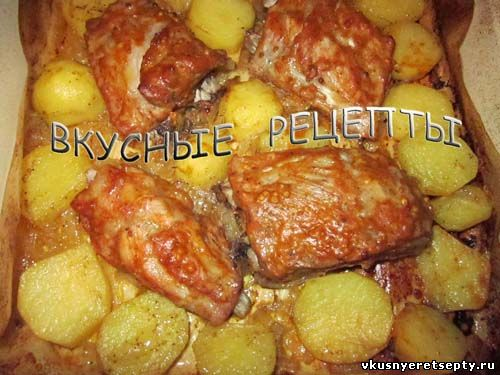Ребрышки с картошкой в духовке3