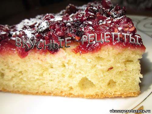 рецепт пирога дрожжевого с тыквой в духовке