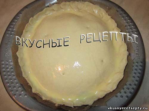Пирог с луком из слоеного теста5
