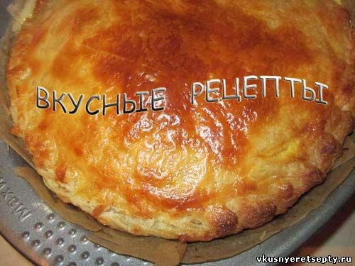 Пирог с луком из слоеного теста6
