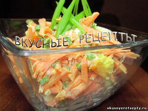 Салат из моркови с яйцом