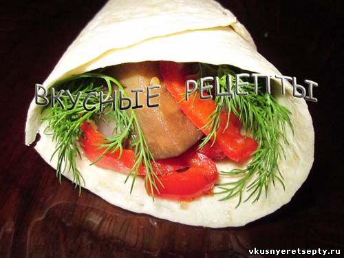 Бурито с овощами