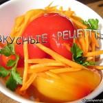 Соленый болгарский перец