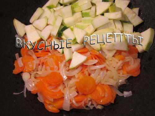 Овощное рагу с кабачками2