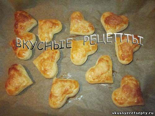 Печенье из слоеного теста4