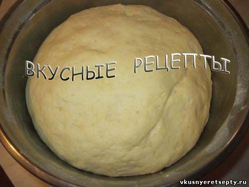 Тесто для плюшек