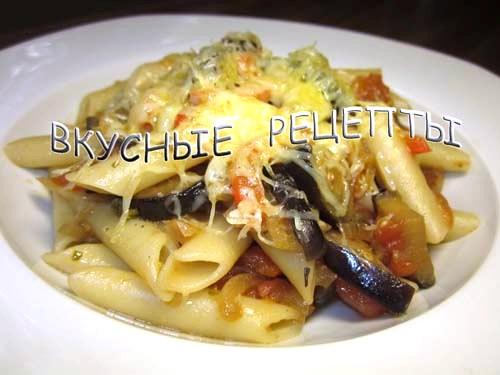 вкусные рецепты с баклажанами с фото