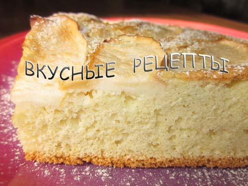 Простой пирог с яблоками