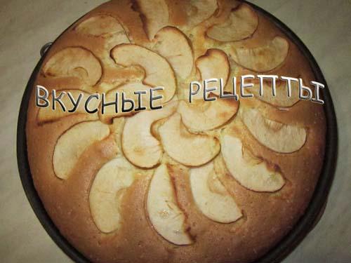 Простой пирог с яблоками4