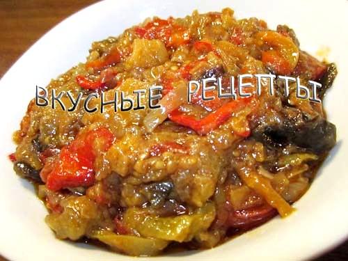 рецепты недорогих блюд и салатов