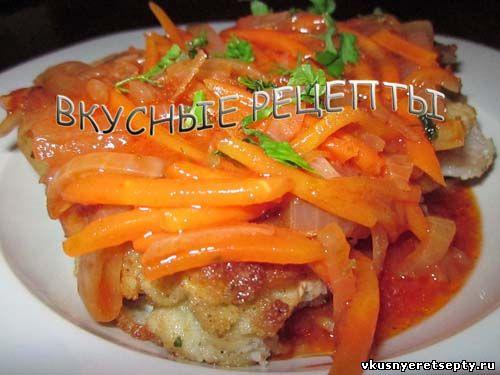Рыба с морковью и луком