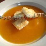 Классический тыквенный суп