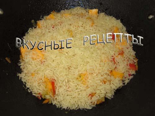 Рис с тыквой3
