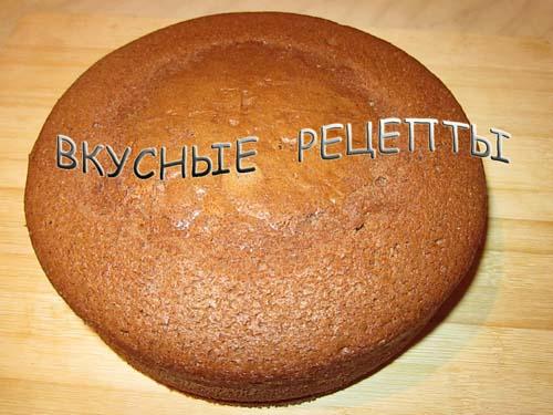 Торт Пьяная вишня1