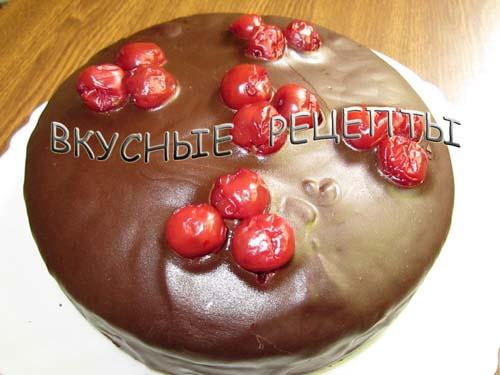 Торт Пьяная вишня8