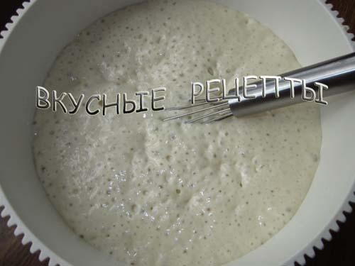 Дрожжевое тесто на молоке2