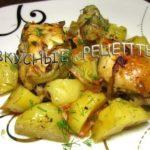 Курица с картошкой в рукаве
