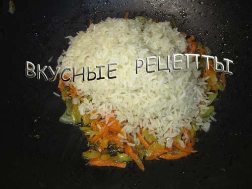 Томатный рис2