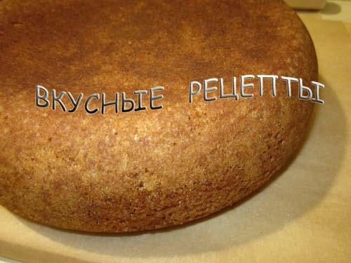 Торт в мультиварке2