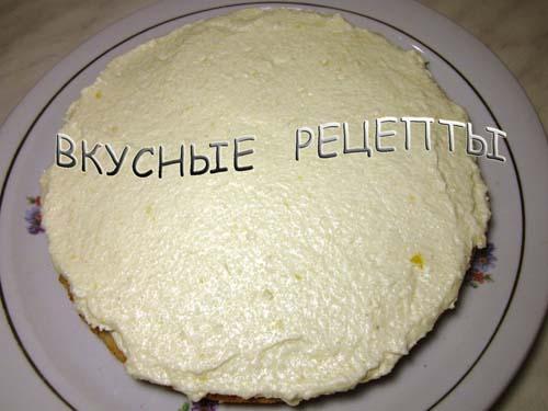 Торт в мультиварке4