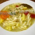 Домашний куриный суп