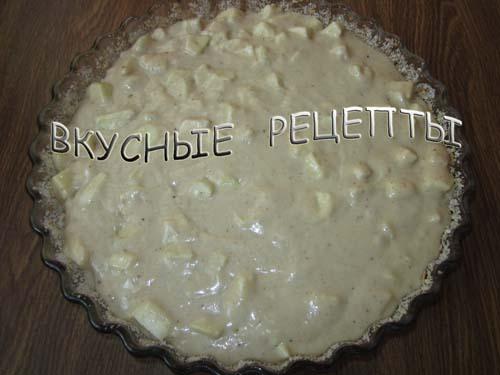 Пирог с яблоками в духовке3