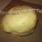 Песочно-дрожжевое тесто
