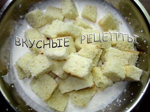 Торт с желатином и сметаной3