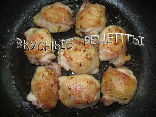 Курица с баклажанами2