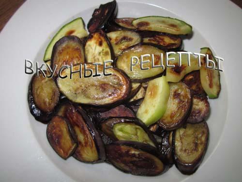 Овощное рагу с баклажанами1