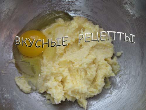 Лимонное печенье2