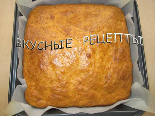 Морковный пирог5