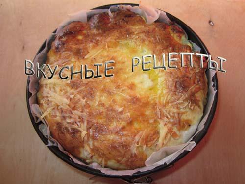 Пирог из лаваша8