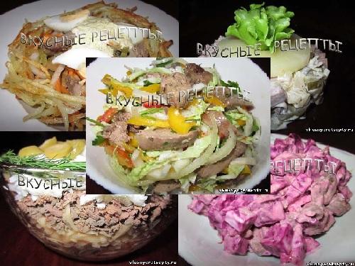 Пять лучших салатов с печенью